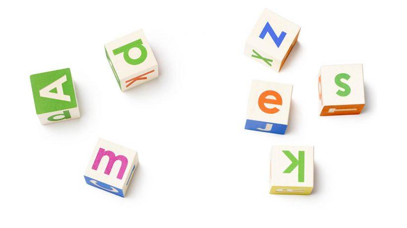 Verspielt wie eh und je: Google, äh, Alphabet. © Alphabet Inc.