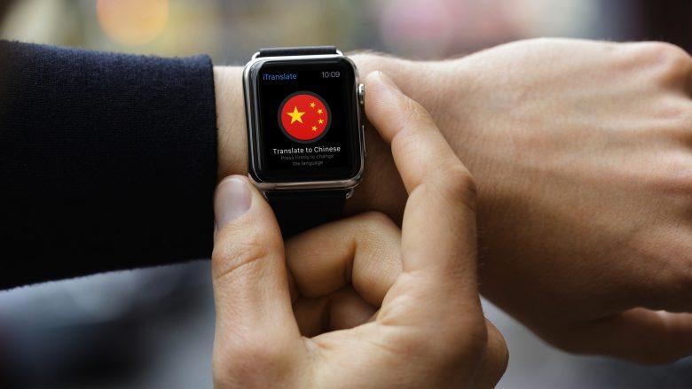 iTranslate auf der Apple Watch. © Sonico Mobile
