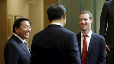 Mark Zuckrberg looking at President Xi Jinping of China.