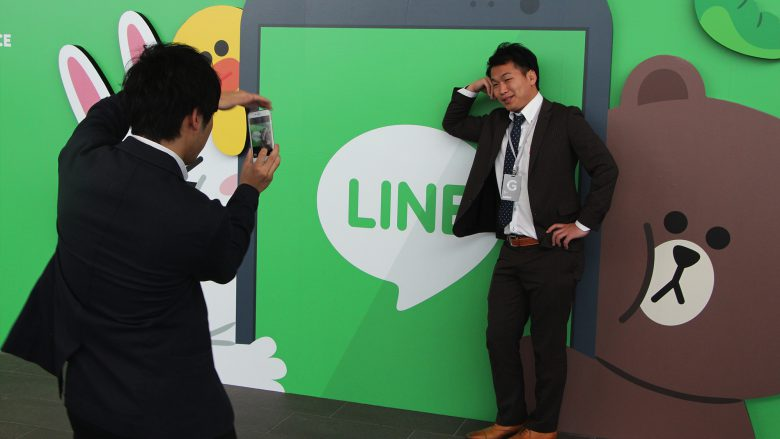Line ist in Japan eine besonders populäre Brand. © Jakob Steinschaden