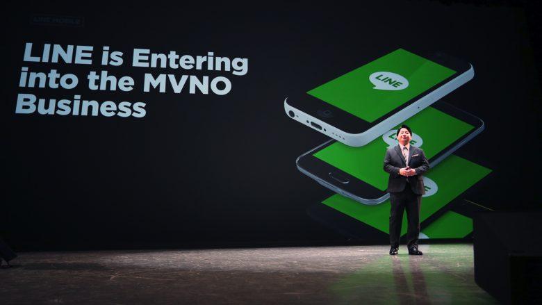 Line will zum Mobile Virtual Network Operator (MVNO) werden. © Line Corporation
