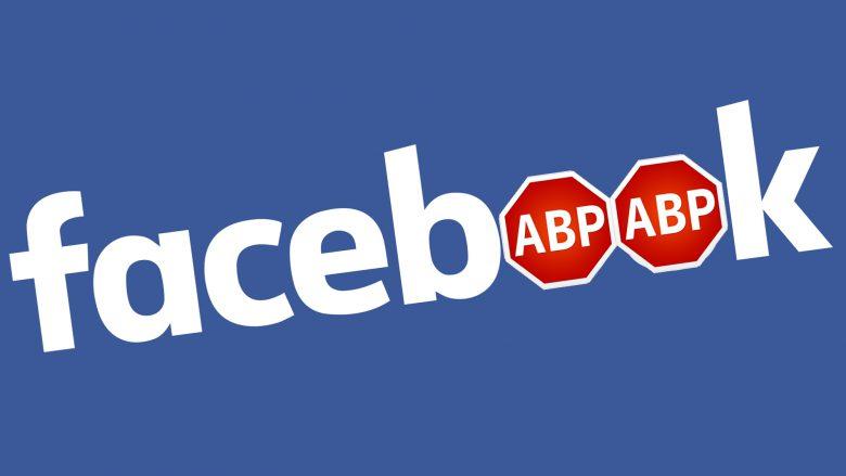 Faceblock, äh, Facebook. © Facebook, Adblock Plus, Montage TrendingTopics.at