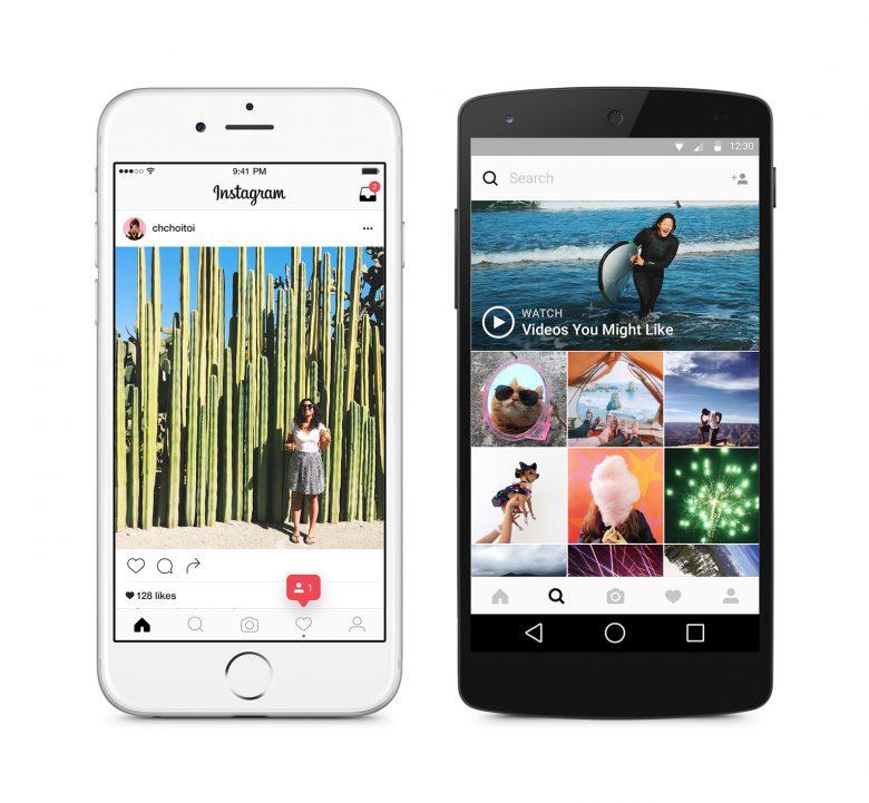Instagram vs. Trolle. Mittlerweile ein 1:1 ©instagram