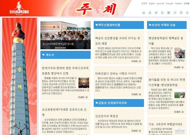 kass.org.kp