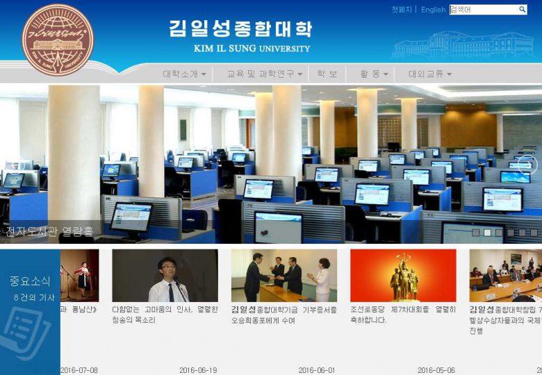 www.ryongnamsan.edu.kp