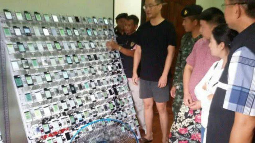 Ventilator kühlt iPhones. © Jiggie Jaa/Facebook