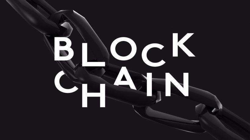 Die Blockchain © Wikimedia Commons