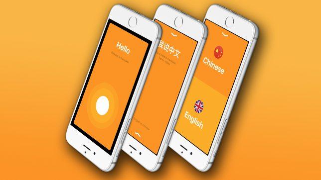 Die Converse-App von iTranslate gibt es vorerst nur für iPhones. © iTranslate/Montage Trending Topics