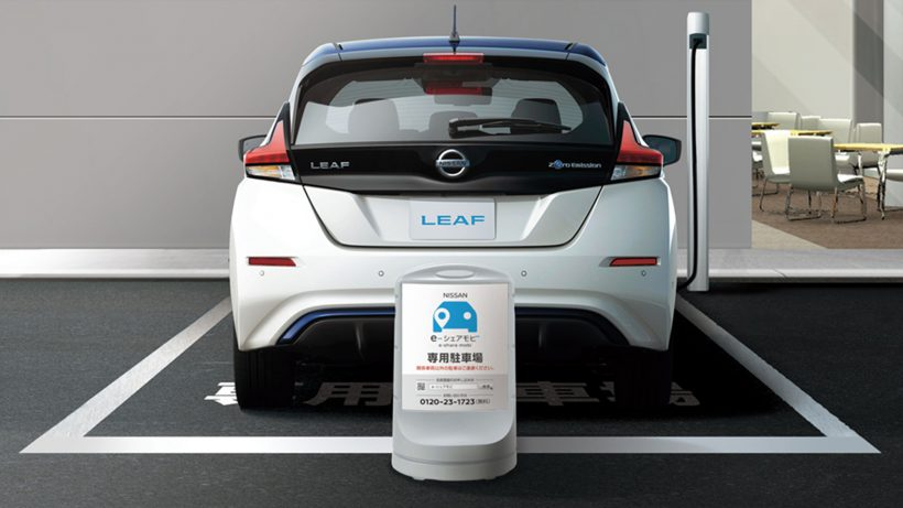 Elektroauto Nissan Leaf. © Nissan