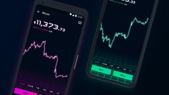 Die Robinhood-App bringt Krypto-Trading. © Robinhood.com