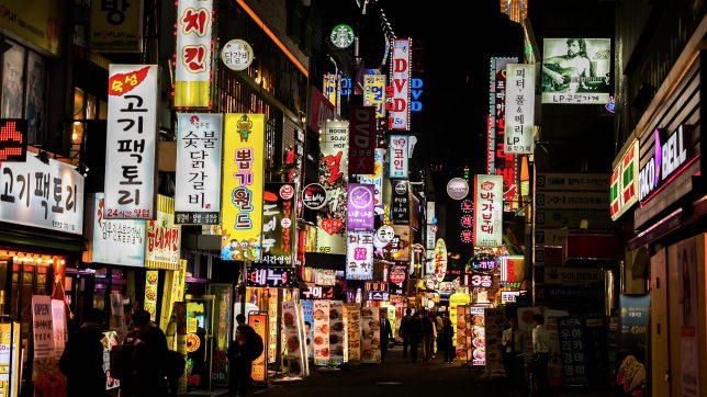 Südkorea mit neuer Krypto-Strategie. © Pixabay
