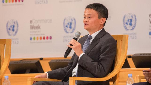 Alibaba-Gründer Jack Ma. © ITU/ M. Jacobson - Gonzalez (CC BY 2.0)