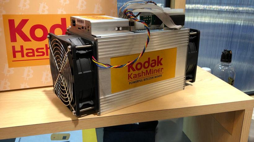 Der Kodak KashMiner wurde auf der CES vorgestellt. © Chris Hoffman/Twitter