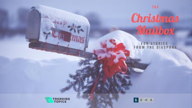 Trending Topics Christmas Mailbox