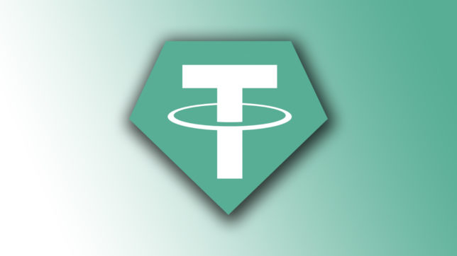 Tether-Logo. © Tether / Montage Trending Topics
