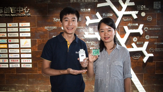 Startup founders at Troublemaker in Shenzhen, China. © Trending Topics