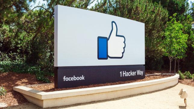 Die Like-Firma am Hackerway 1. © Facebook