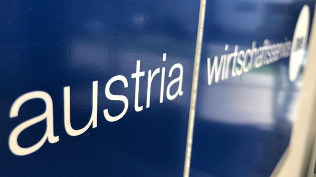 Hauptquartier des Austria Wirtschaftsservice in Wien © Trending Topics