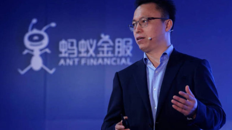 © Ant Financial