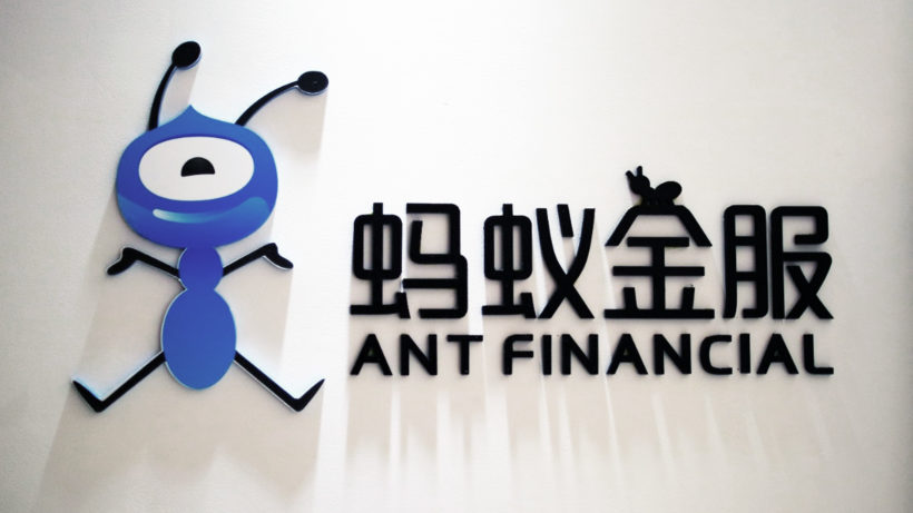Ant Financial CEO Eric Jing. © Ant Financial