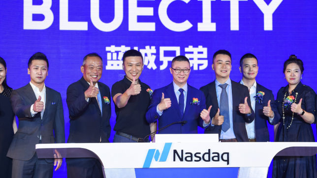 BlueCity Holdings feiert den IPO an der NASDAQ im Juli 2020. © Nicol on Unsplash