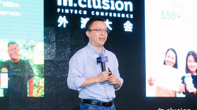 Eric Jing, Executive Chairman von Ant Group. © Ant Group