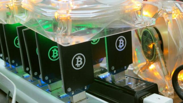 Bitcoin Mining. © Mirko Tobias Schäfer (CC BY 2.0)
