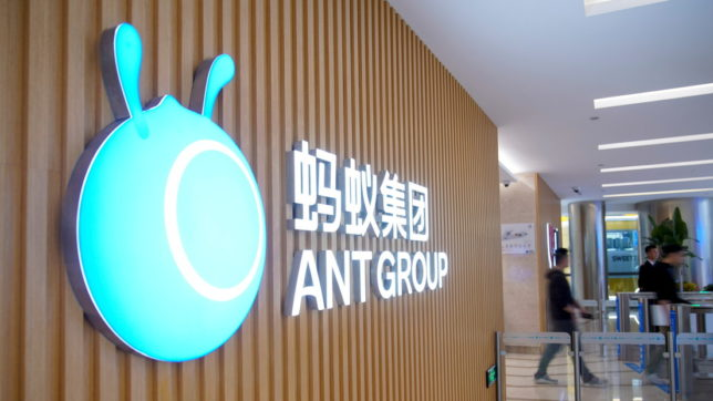 Ant Group Logo in der Lobby.