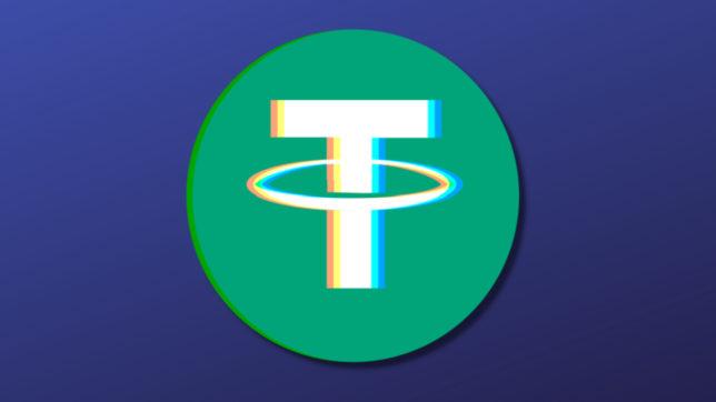 Tether-Logo. © Tether.io, Momtage Trending Topics