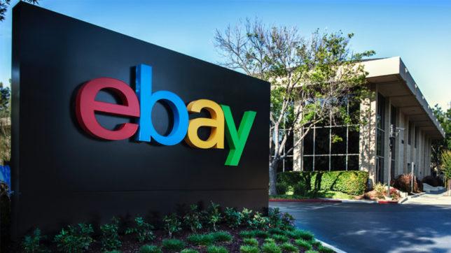 eBay: Bietet ab jetzt NFTs an © eBay