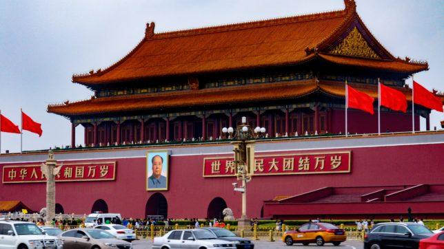 Eingang zur Verbotenen Stadt in Peking, China. © Nick Fewings on Unsplash