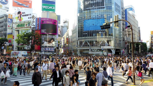 Tokio: Regierung fördert Vier-Tage-Woche © cegoh on Pixabay
