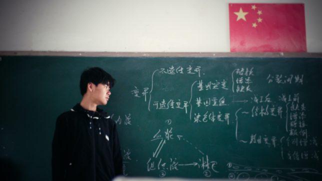 Schule in Chongqing in China. © yu wei on Unsplash